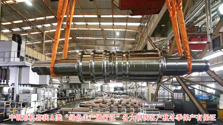 The Coke Oven Products of Sinosteel XTMMC Once Again Won the Overseas Market